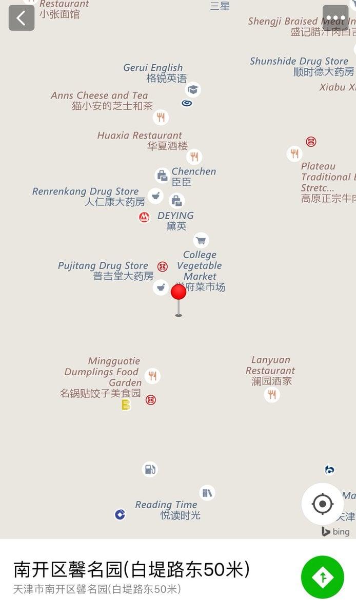 華湧被捕前居住的位置。(推特圖片)