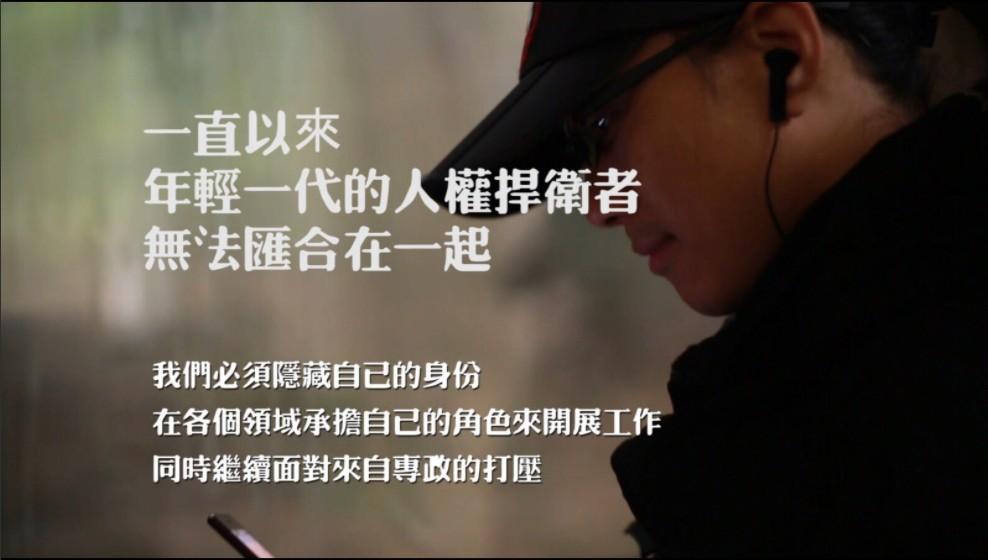 廣東維權人士甄江華曾被警方刑事拘留,現轉為監視居住。(視像擷圖)