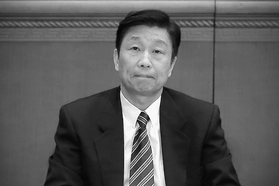 去年10月召開的中共十九大上,未到齡的政治局委員李源潮不但未能留任政治局委員,而且還未能躋身中共中央委員會。(Feng Li/Getty Images)