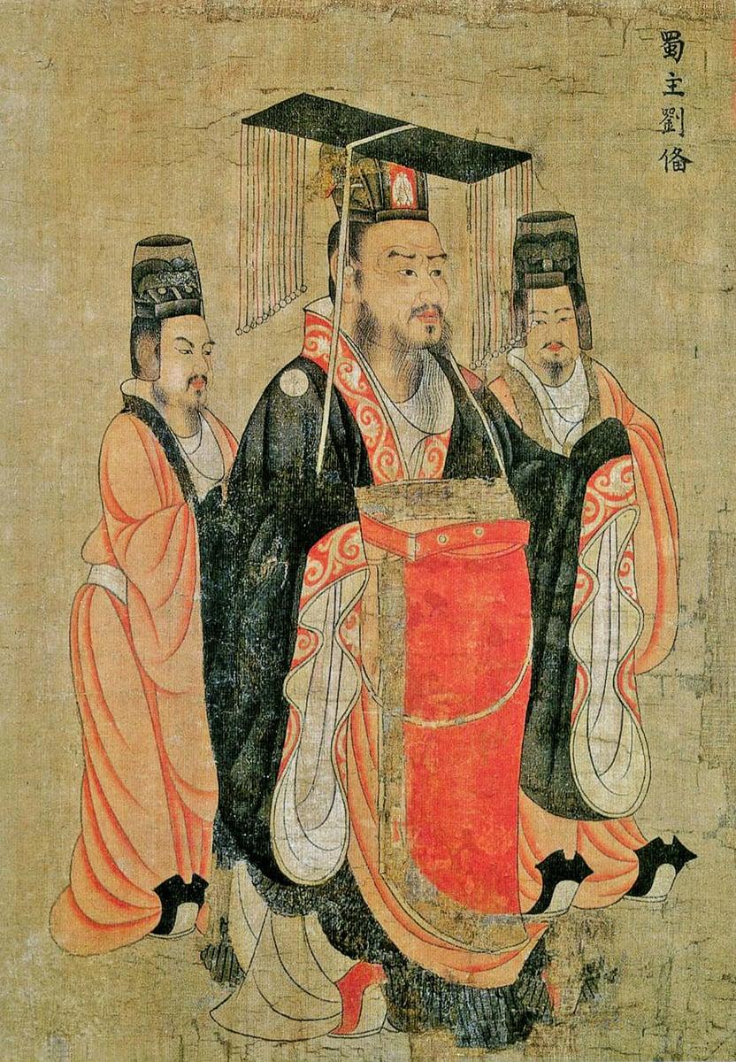 劉備畫像(維基百科)
