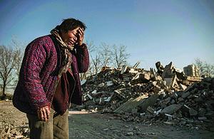 驅趕「低端人口」: 秩序與人道間的「中國結」