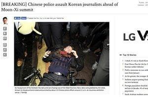 韓記者被打 「腳踩臉是中共人員慣用動作」