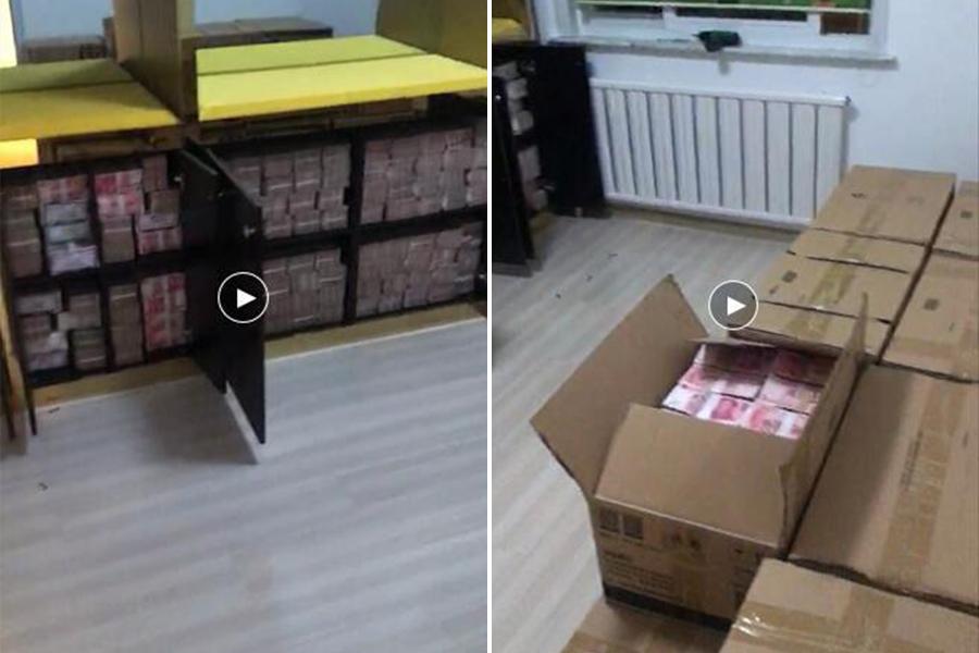 遼寧鐵嶺一居民樓內驚現2億元鈔票。(視像擷圖)