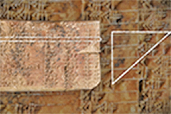 這塊20厘米見方的楔形文字版描述的是三角函數表。(悉尼新南威爾士大學電視(UNSWTV)截圖)