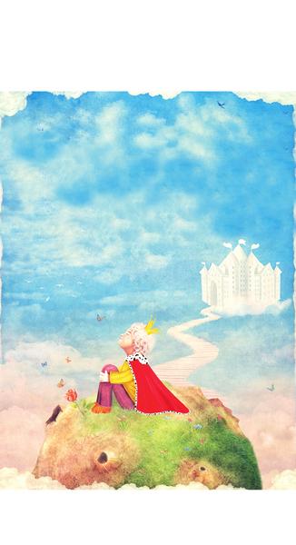 愛與責任同行——重讀法國童話《小王子》