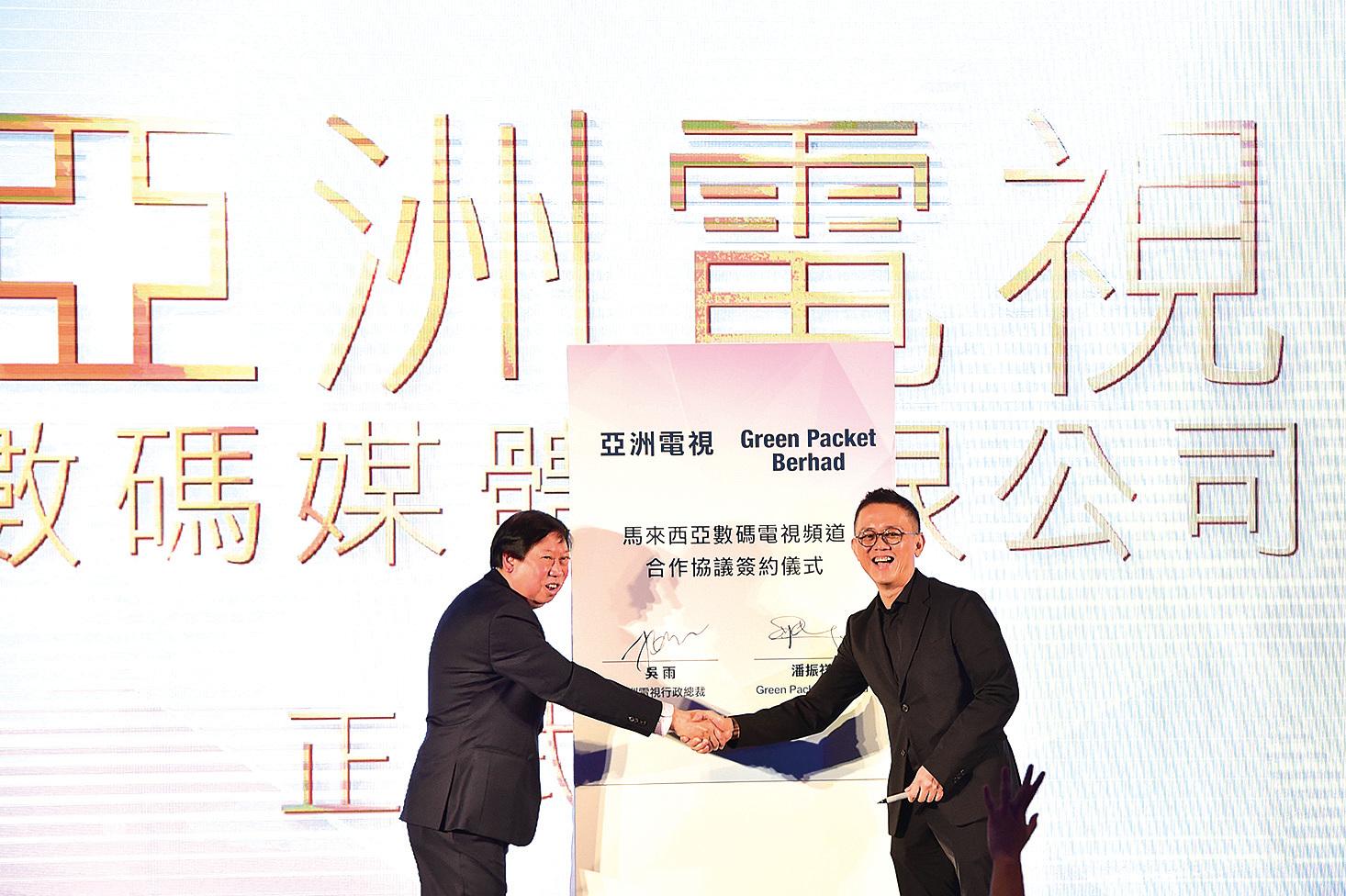 行政總裁吳雨(左)和營運總裁區偉林主持「ATV亞洲電視APP」啟動儀式。(郭威利/大紀元)