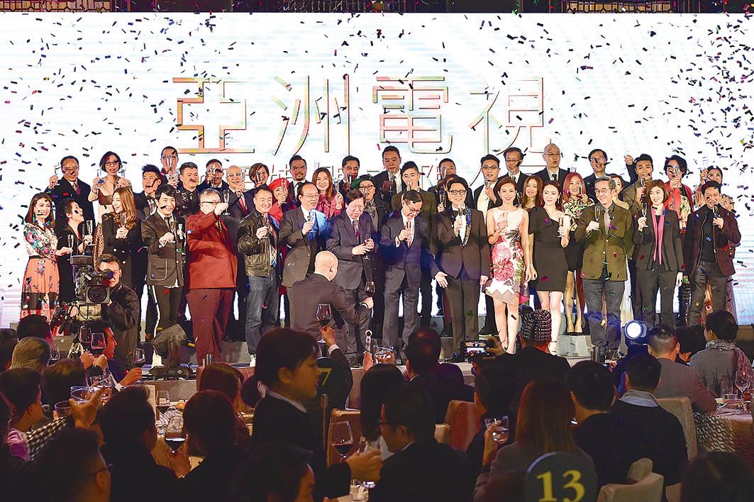 ATV亞洲電視明年1月29日正式以OTT網絡電視方式「開台」。(郭威利/大紀元)