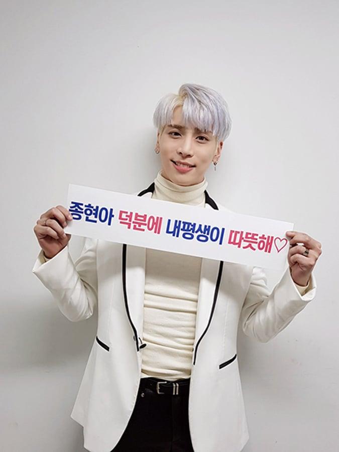 鐘鉉上星期在首爾舉行個人演唱會。(網絡圖片)