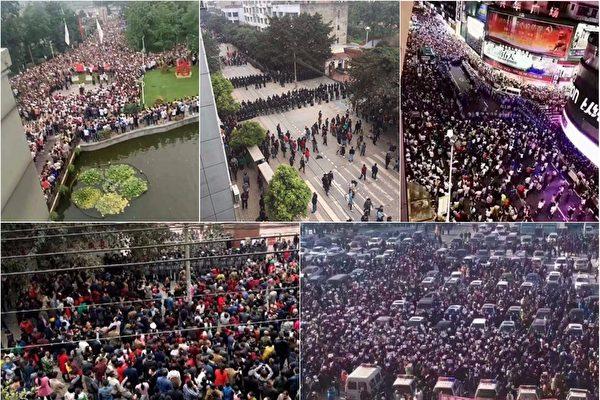回顧2017年,中國大陸大規模的民眾抗議事件此起彼伏。(大紀元合成圖)