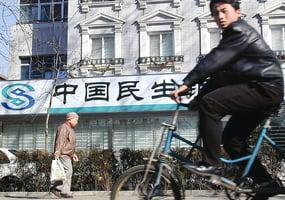 大陸樓市調控 五十六家銀行暫停按揭