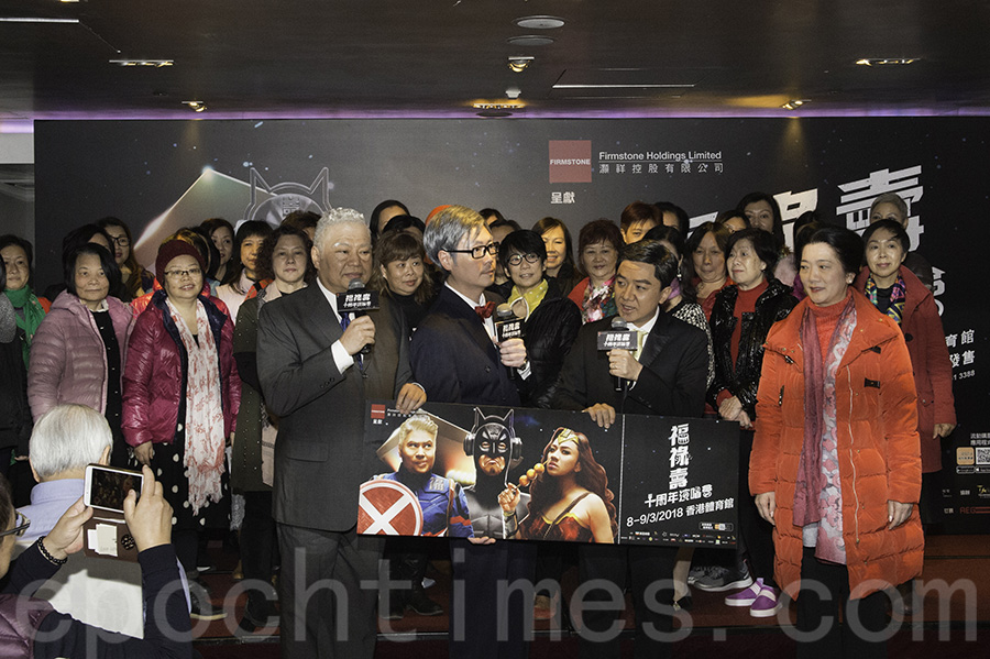 「福祿壽」表示2018年「思捷報告」重點專案是10周年演唱會。(郭威利/大紀元)