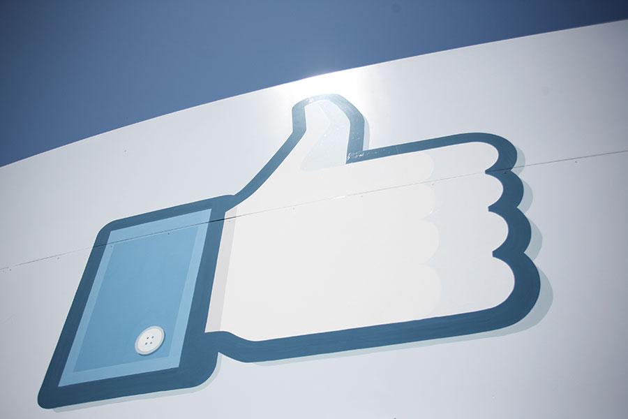 Facebook的讚好功能鍵。(KIMIHIRO HOSHINO/AFP/Getty Images)
