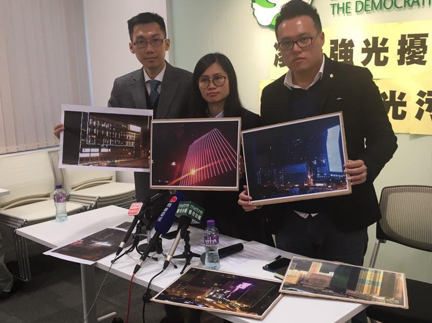 深水埗區議員袁海文(左)及鄒穎恒(中)本周將約見環境局,要求當局就規管光污染訂出立法時間表。(民主黨提供)