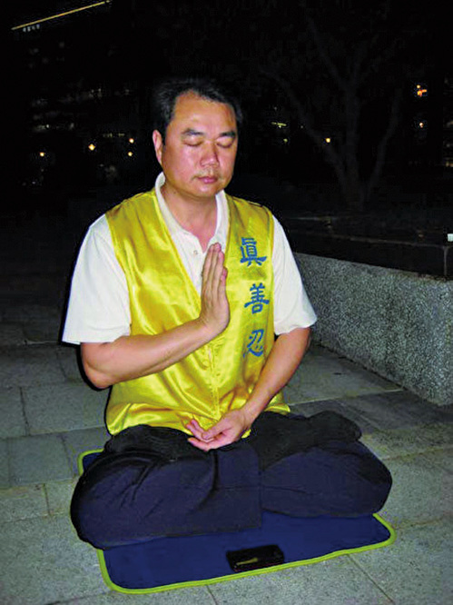 台灣警官張永祥資料照。(明慧網)