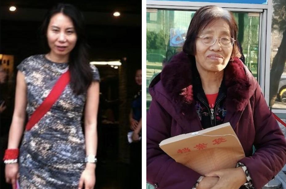 法輪功學員孫茜(左)和她的母親(右)。(明慧網)
