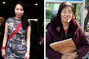 加國公民孫茜陷冤獄 家屬再告北京公安局