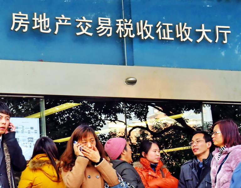 中國房產稅真來了?專家解讀