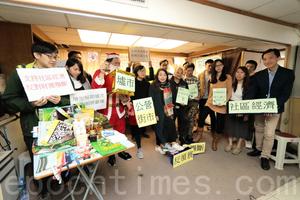 團體聖誕遊行反領展壟斷
