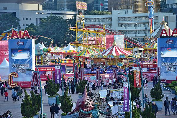聖誕臨近,AIA友邦歐陸嘉年華第四年在香港舉辦。(郭威利/大紀元)