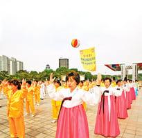 韓國人體驗法輪功的神奇