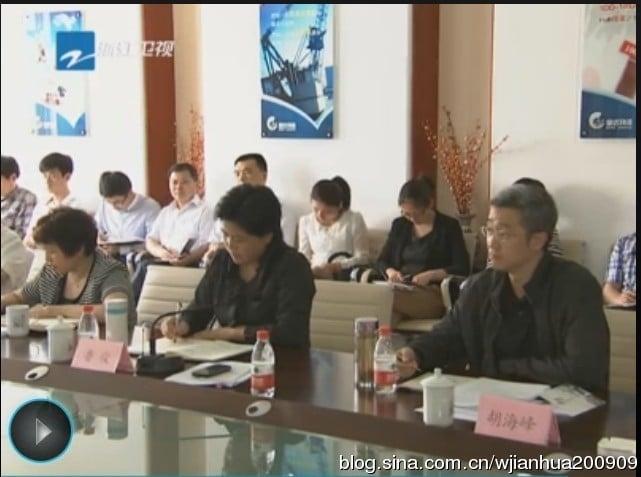 圖為浙江衛視早前播放的有關胡海峰(右)陪同王輝忠調研的電視新聞片。(視像擷圖)