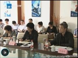 台州書記人選出爐 胡錦濤之子升職存變數