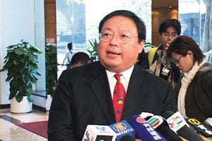 美司法部正式起訴何志平 下月八日提堂