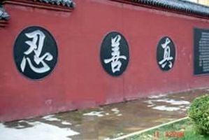 陳思敏:山東濟南高官落馬 仕途緊跟江澤民