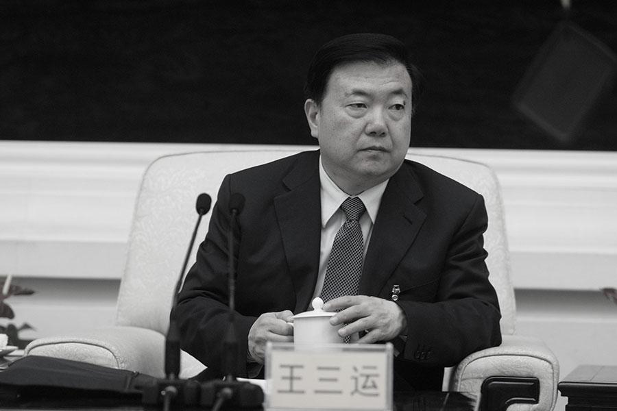 9月30日,中共人大教育科學文化衛生委員會副主任委員、前甘肅省委書記王三運被立案偵查。圖為王三運資料圖。(大紀元資料室)