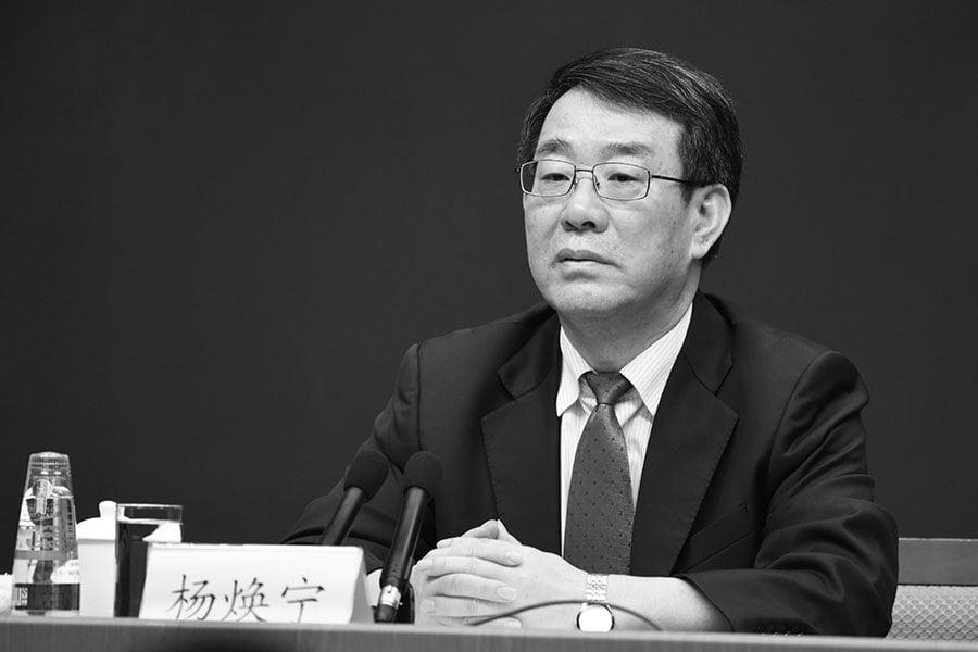 中共中央委員、公安部前副部長楊煥寧。(大紀元資料室)