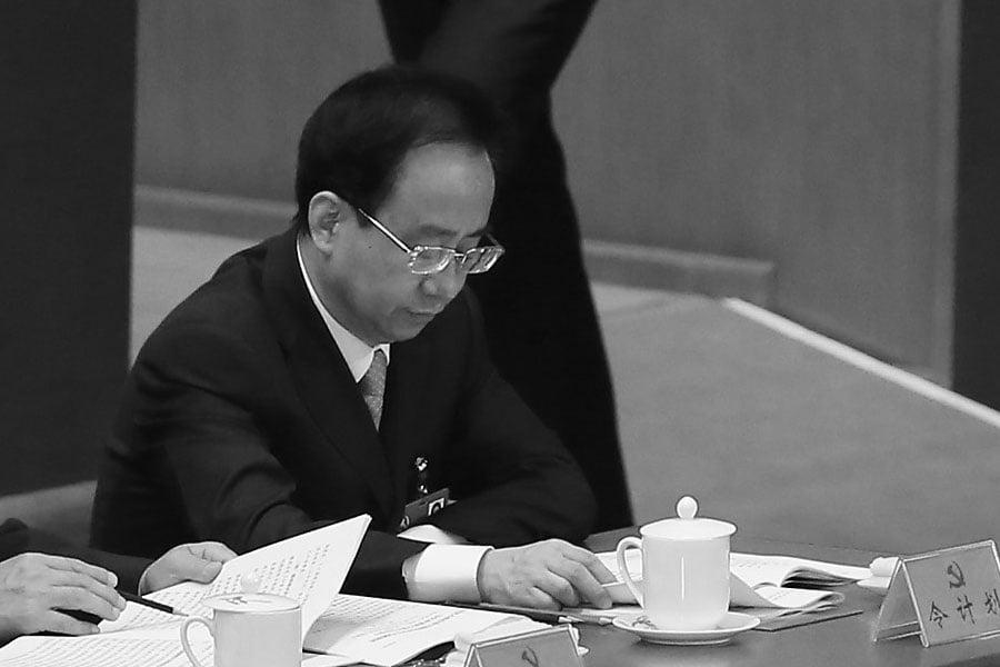 2016年7月4日,中共中辦前主任令計劃一審被判處無期徒刑。圖為2012年11月8日令計劃在中共十八大的開幕儀式上。(Feng Li/Getty Images)