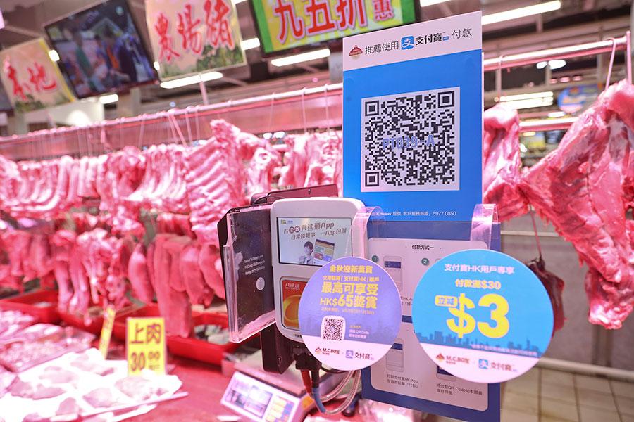 行動支付日益普及,本港街市有肉檔也導入了支付寶購物服務。(余鋼/大紀元)