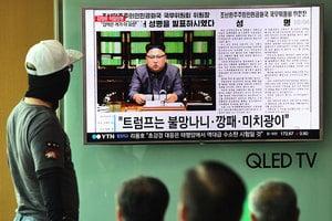 美國安戰略劍指北韓 小火箭人發開戰威脅