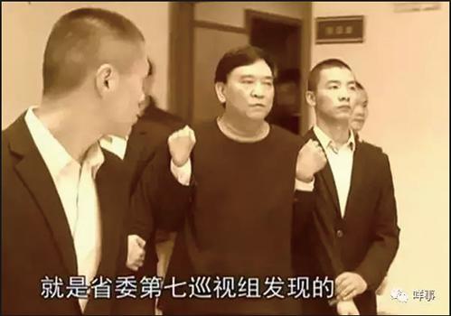 廣州前政法委書記判囚十年