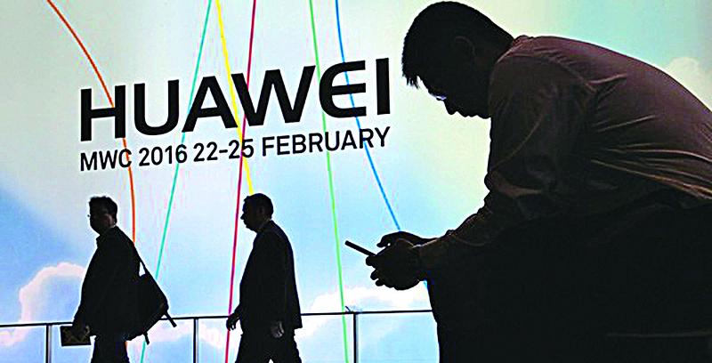 去年12月有知情人稱,華為消費者BG大中華區執行副總裁騰鴻飛已被帶走調查。(AFP)