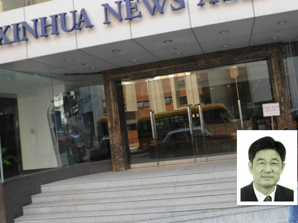 曾任中共新華社社長8年的田聰明日前病亡。(大紀元合成圖)