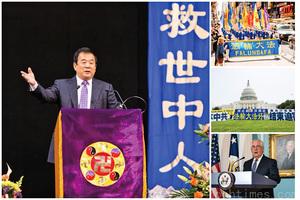 2017年法輪功十大新聞(上)