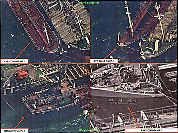 美國偵察衛星捕捉到北韓船舶從中國船舶上走私油品的畫面。(美國財政部)