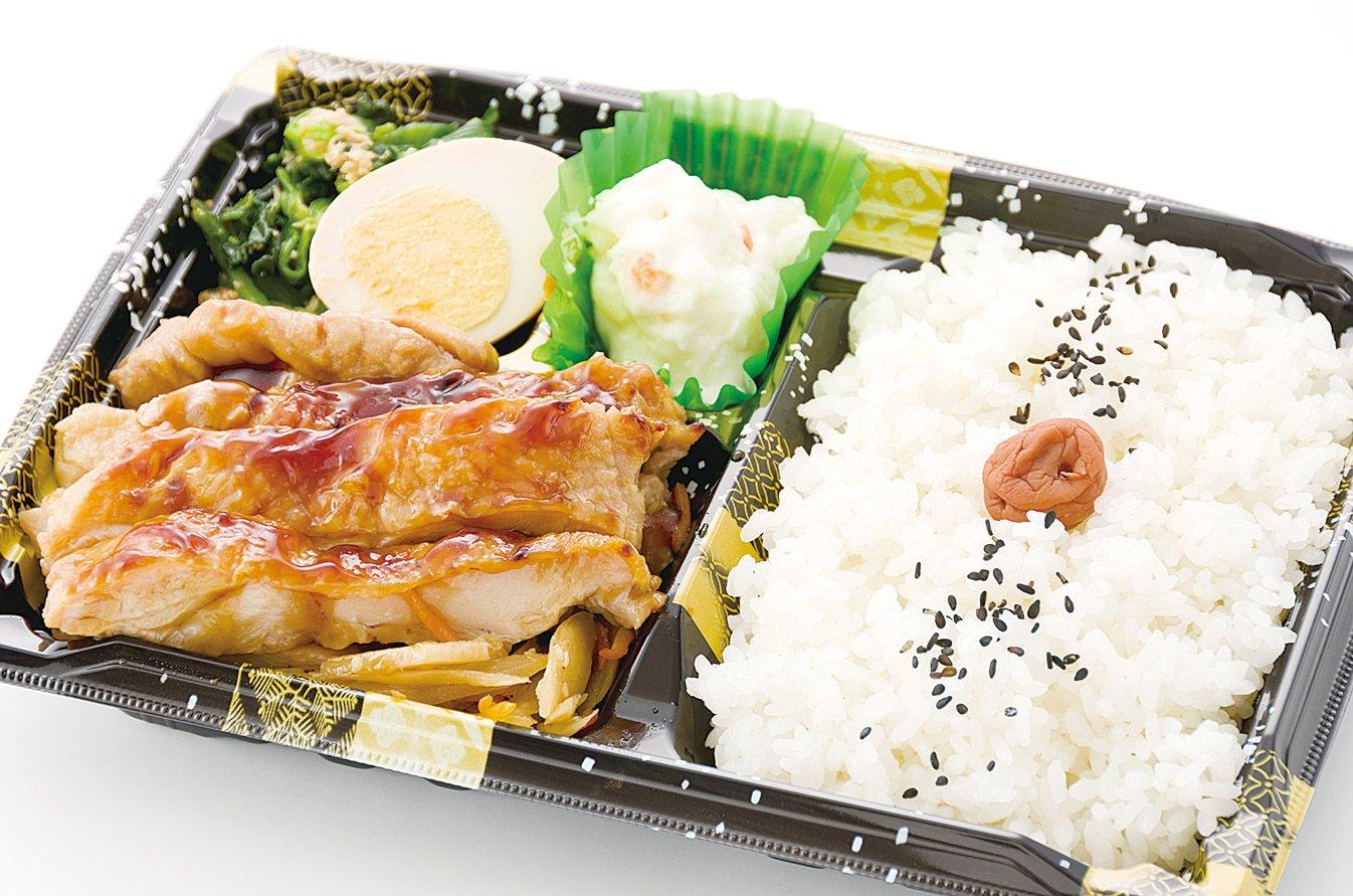 日本盒飯上都喜歡撒上黑芝麻。(iStock.com)