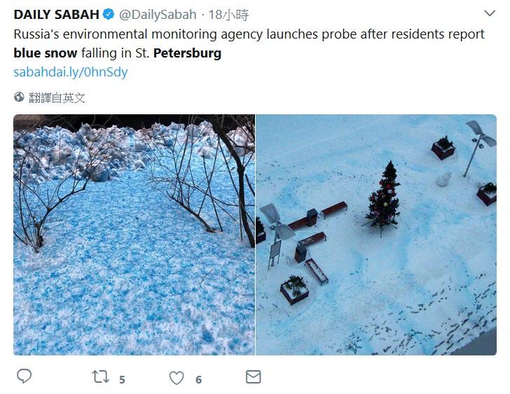 俄羅斯聖彼得堡出現藍色的雪,當地居民感到震驚。(推特擷圖)