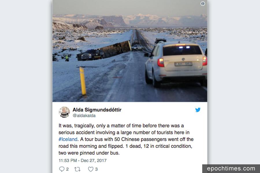 當地時間12月27日上午11時左右,一輛載有46名中國遊客的巴士在冰島發生車禍,造成1人死亡、12人重傷。(推特擷圖)