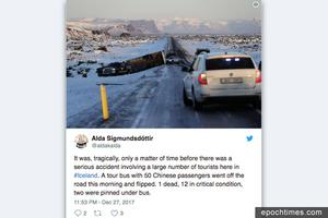 天冷路滑 中國遊客大巴冰島翻車1死12重傷