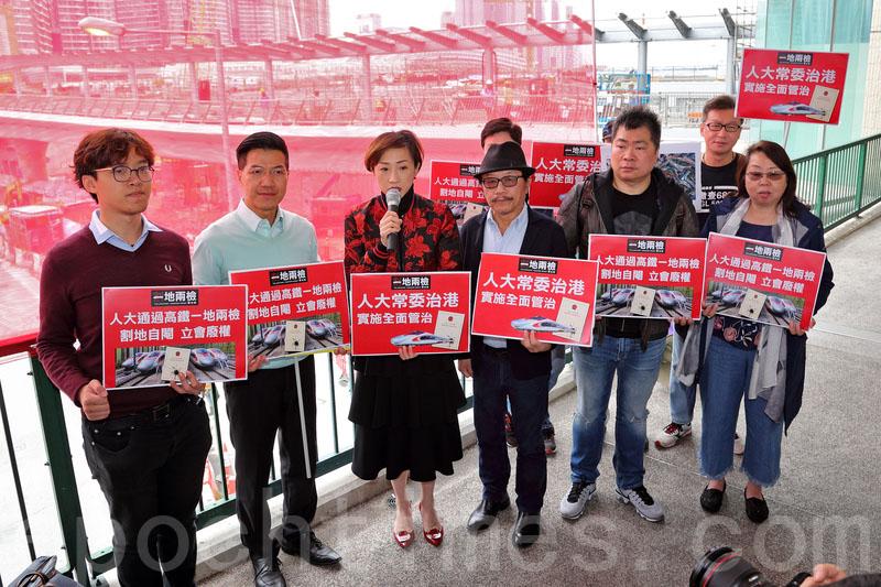 一地兩檢關注組昨日中午在鄰近西九站地盤的天橋掛上紅紗布,寓意香港即將被「染紅」。(李逸/大紀元)