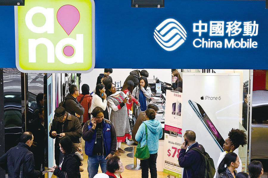 中國電信移動集團改制更名