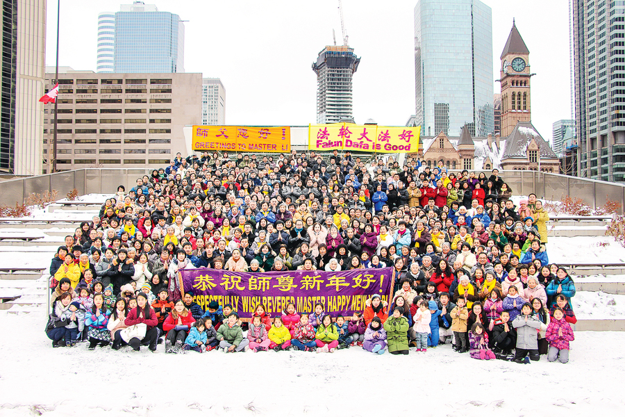 全球恭祝 李大師新年快樂
