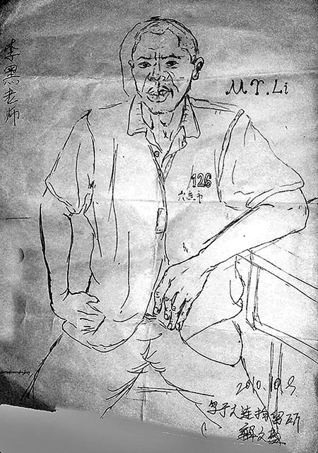 曾和塞恩共處一間牢房的牢友替塞恩畫的畫像。