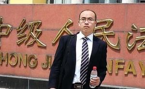 維權律師遭打壓  百同行抗議