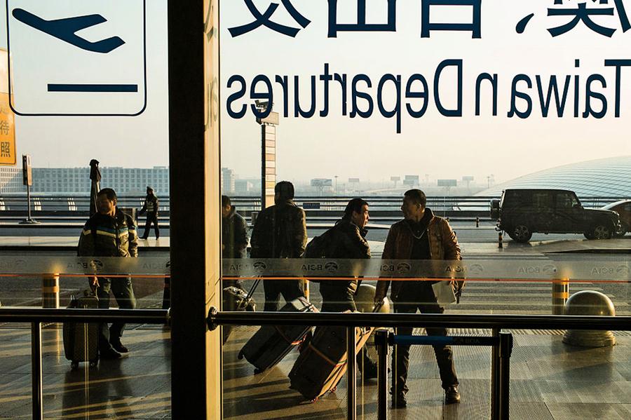 京津冀對五十三國公民 實施六天過境免簽