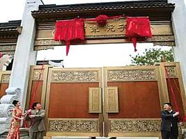 成龍代言借用南京博物館  館長被停職