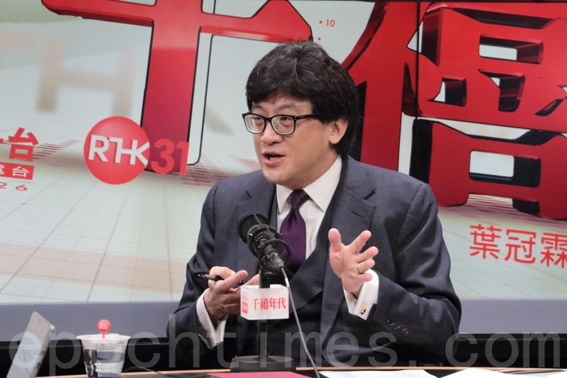 大律師公會前主席石永泰。(蔡雯文/大紀元)